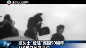 纪念披头士入侵美国50周年 纽约周末将举行纪念活动