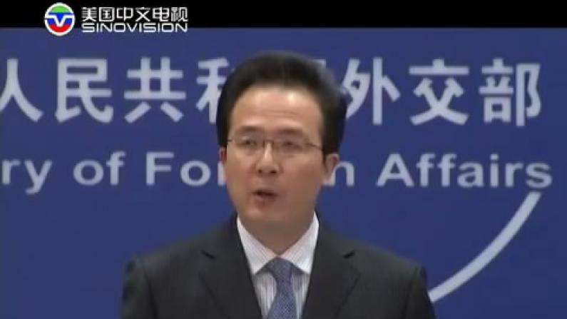 外交部:菲律宾将中菲争议同二战相提并论匪夷所思