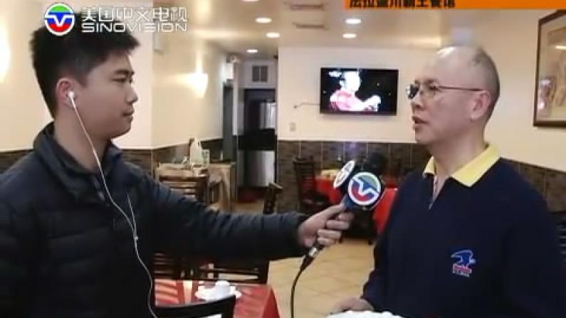 法拉盛华人餐馆备元宵庆双节