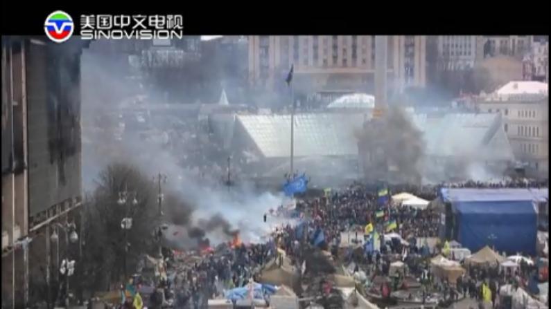 乌克兰最血腥一天:暴力清场令25人丧命数百人受伤