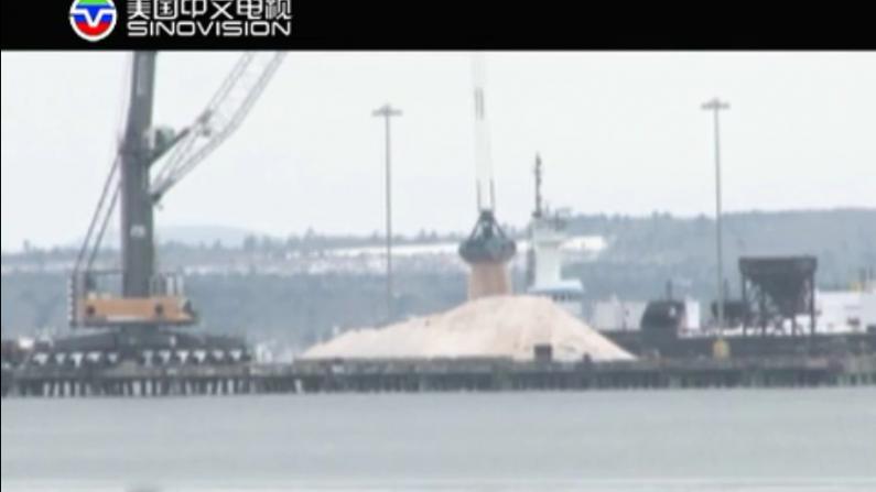 幸亏不下雪了!新泽西订购雪盐滞留港口两周之久