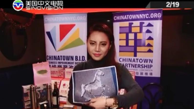 华埠双V情人节抽奖公布 商家总盈利超5万