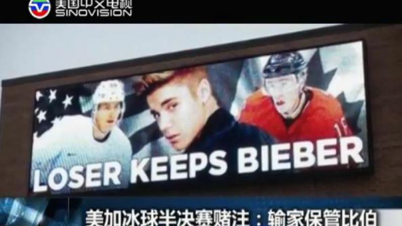 """冬奥会要被玩坏了!芝加哥竖广告牌称""""美加冰球谁输比伯归谁"""""""