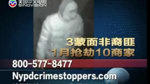 三蒙面非裔男子 一个月抢劫十商家
