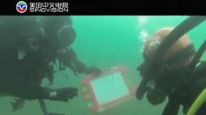 真爱无敌  日本六旬男子为寻找海啸失踪妻子自学潜水员