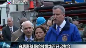 曼哈顿建筑发生大爆炸 已致2死22伤12人失踪