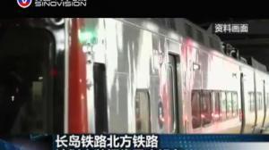 MTA计划在北铁和长岛铁路列车内安装摄像头和录音设备