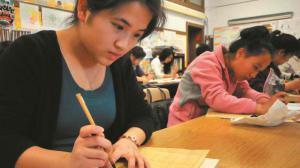 """旧金山""""汉语桥""""比赛  近千学童参赛秀中文"""