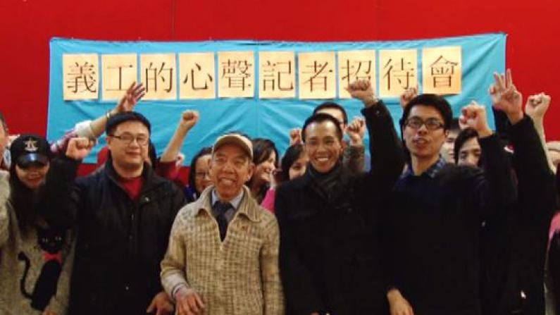 美国酒店华裔协会义工集会 抗议负面报道