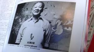 旧金山百岁华裔老人传奇一生 从外交官到世界名厨