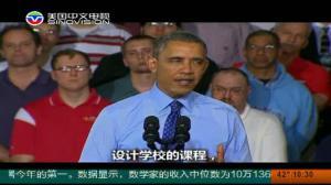 奥巴马新举措 拨款6亿支持职业培训