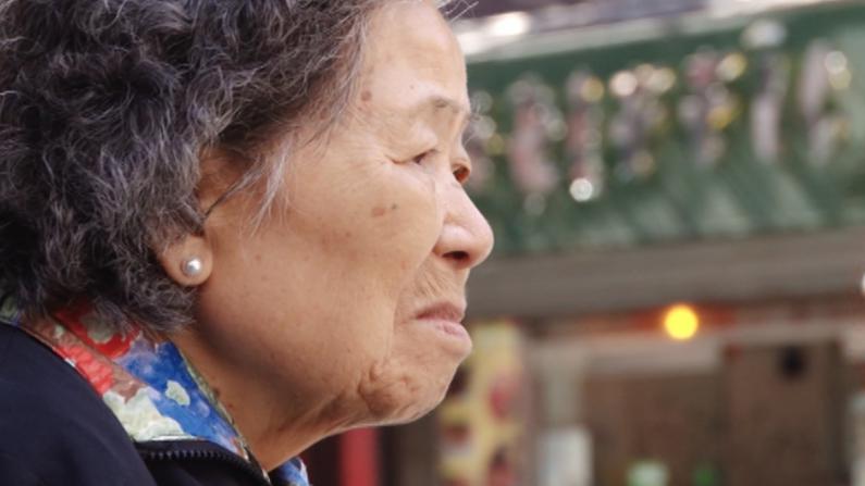 中文聚焦 工薪族靠什么养老