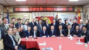福建日报代表团拜访华埠