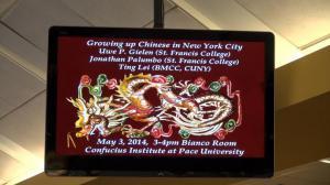 促进汉语言文化学习  佩斯大学孔子学院落成五周年庆