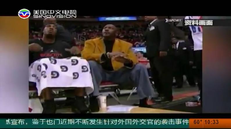 """自曝曾为""""种族主义者"""" 乔丹新传记引热议"""
