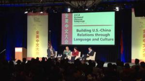 第七届全美中文大会洛杉矶举行  汉语热推动中文教育在美蓬勃发展