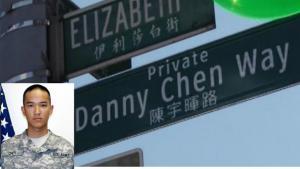 陈宇晖路今终落成  华裔社区发声见成效