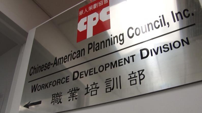 华裔社区如何分一杯羹? 白思豪就业培训改革引思考