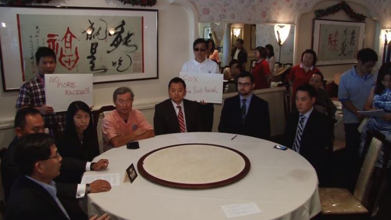 硅谷华裔社区举行记者会 要求福克斯辱华主播辞职