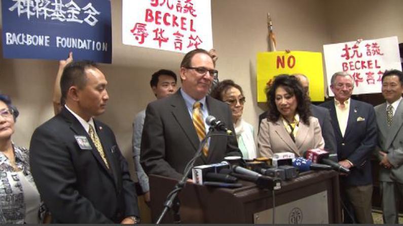 加州参议员夏乐柏谴责贝克尔辱华言论 呼吁争取华裔平等权利