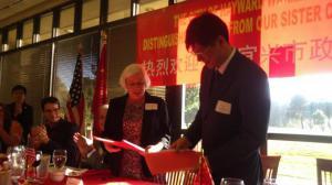 宜兴代表团来访旧金山湾区 与Hayward结姊妹市