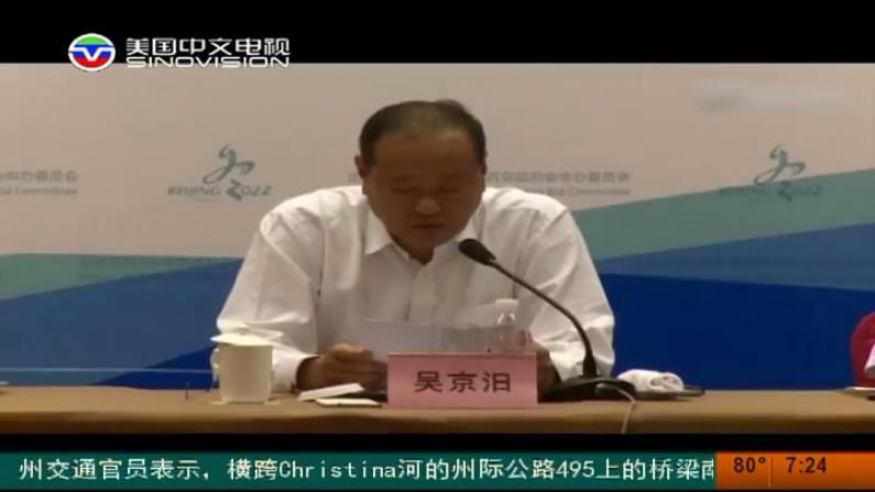 北京冬奥申委官网开通 成北京冬奥形象平台