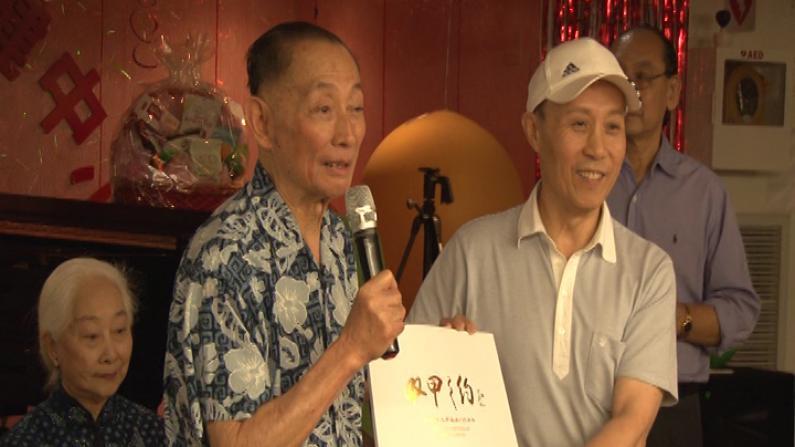 梅葆玖先生一行人到访法拉盛老人中心
