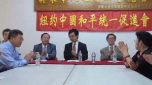 和统会座谈吁香港通过普选办法 维护特区稳定繁荣