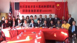 纽约八闽联合会所9/27举办中国国庆联欢会