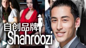 Kevin Shahroozi:为潮男潮女打造个性时装
