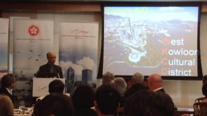 黄锦星:2020年香港碳排放量降40% 将与纽约亲密合作