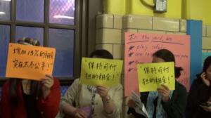政府楼尼克村加租13% 华人住客齐发声:不公平