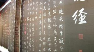 """和谐""""中国梦""""  佛涛书法展纽约开幕"""