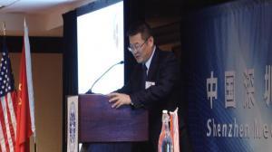 深圳代表团访问芝加哥 促经济交流