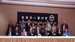 美国华人医师会10月份举办华人健康节