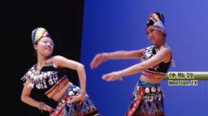 休斯敦孔子学院演出 庆祝孔院十周年