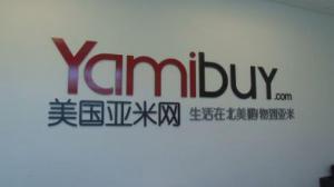 中国留学生洛杉矶创业 欲打造北美华人电商网站第一品牌