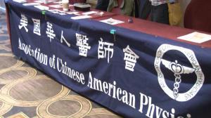 美国华人医师会法拉盛举办健康节