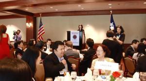 休斯敦亚裔商会论坛 谈中美经济关系发展
