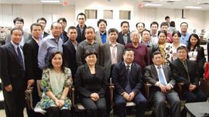 中国国务院侨办举行创业政策咨询报告会