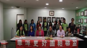 芝加哥华埠选民登记破千     华人组织吁华裔积极投票