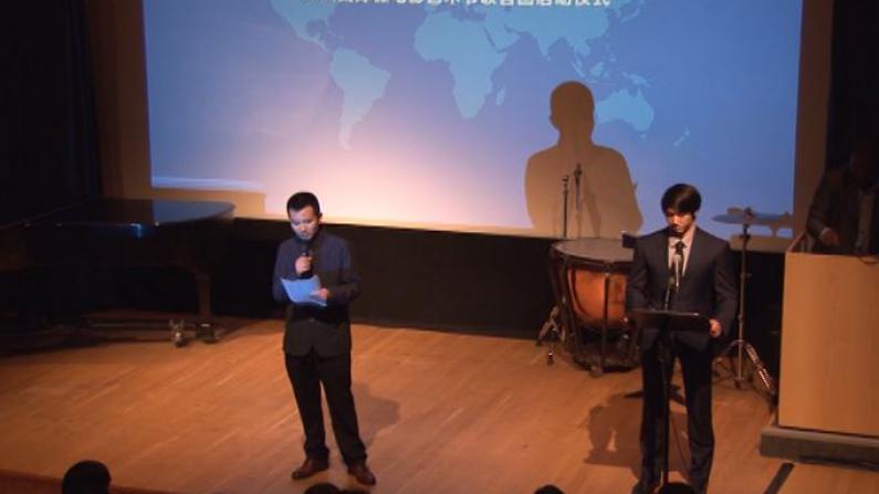 深圳国际微电影艺术节 纽约联合国举办启动仪式