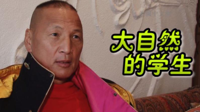 20多年遭人非议被哥大开除 华裔建筑师崔悦君的痴狂设计路