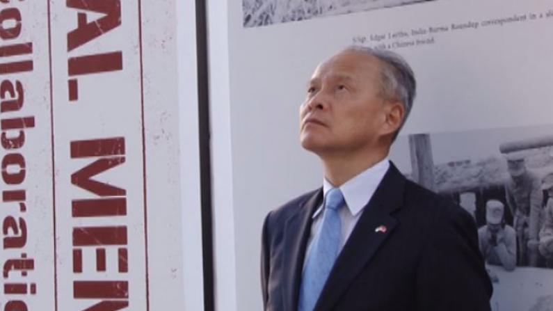 中国驻美大使崔天凯观国家记忆展: 防止悲剧重演 中美共担责任