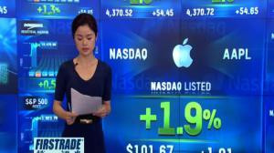 中国GDP创六年新低 强劲iPhone销量助苹果盈利大增