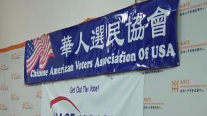 华人选民协会举办竞选辩论 任柏年缺席成金兑锡独角戏