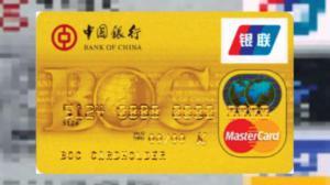 卡未离身却被多地消费 波士顿留学生中国信用卡遭盗刷