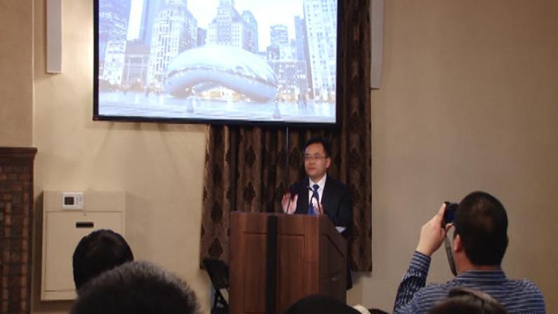 四川省在芝加哥举办推介会    冀吸引在美高层次人才