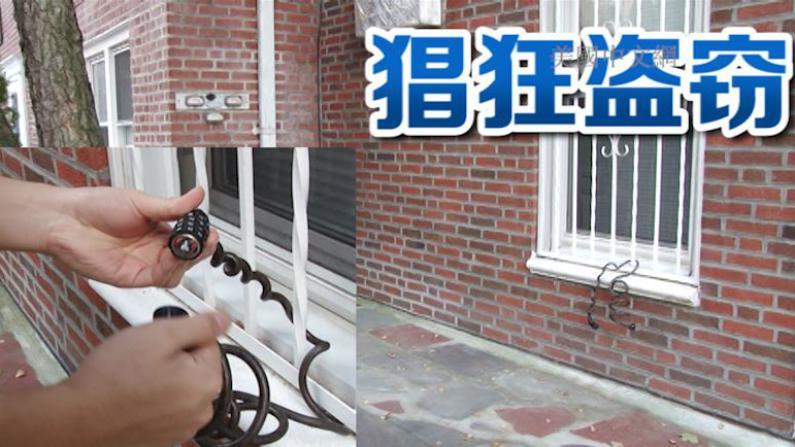 自行车窃贼猖狂作案 皇后区居民智斗小偷