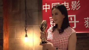 彭丹携获奖影片《南泥湾》 纽约举办媒体见面会
